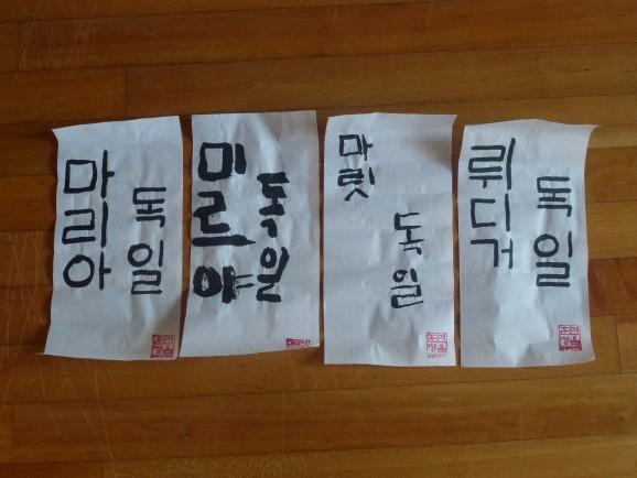 King Sejong Museum