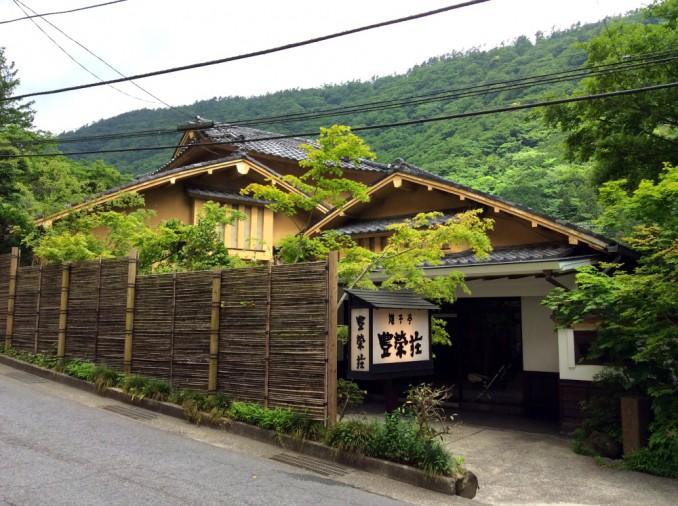 Ryokan Hoeiso, Hakone, Japan