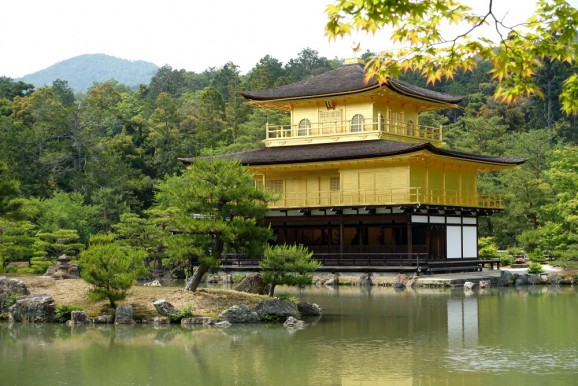 GoldenPavillion