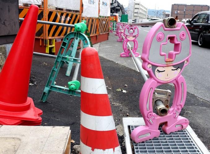 Sogar die Baustellenmarkierungen sind in Japan kawaii