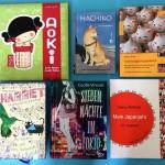 Japan-Bücher für Kinder und Jugendliche