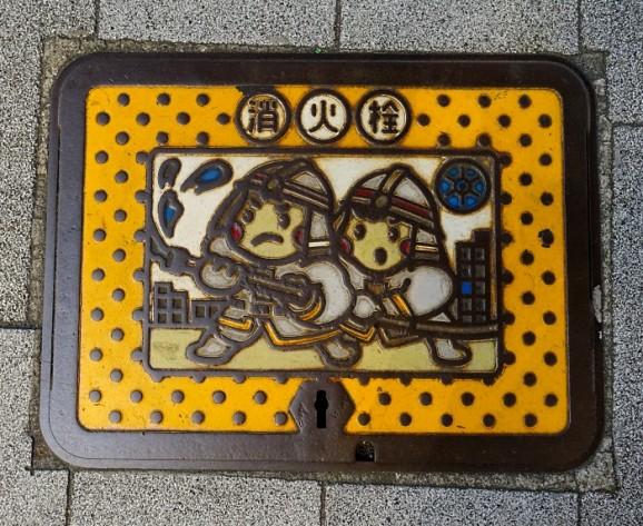 tokyomanhole