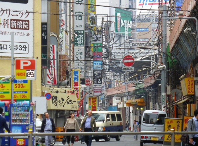 In the streets of Tokyo