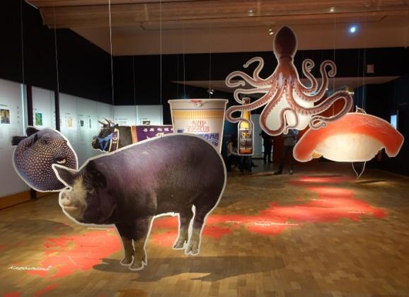Lindenmuseum