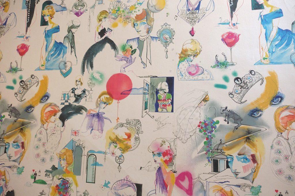 Diana Wallpaper