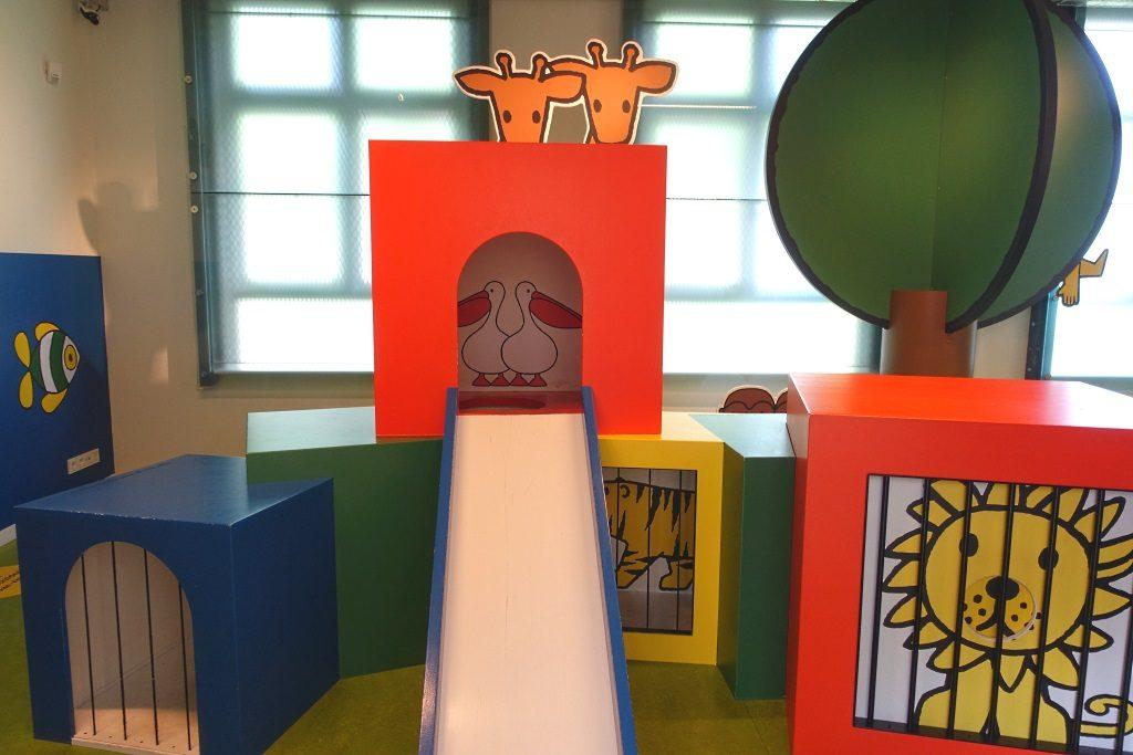 Miffy Zoo