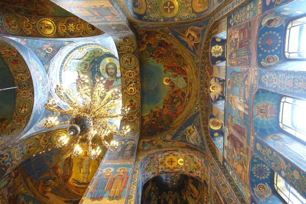 St. Petersburg mosaics