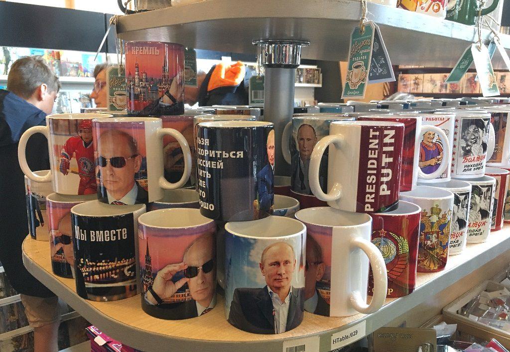 Putin Souvenir