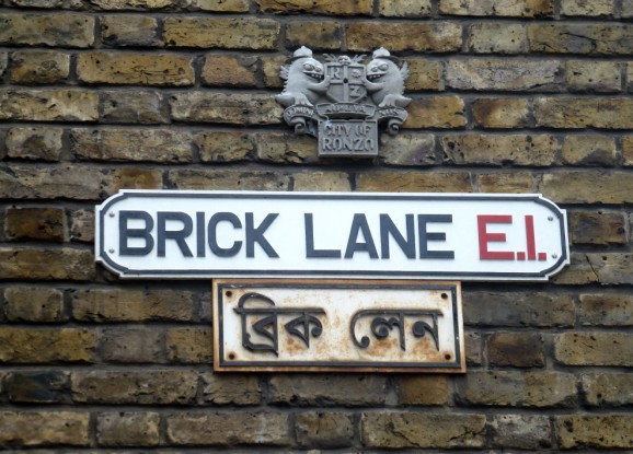 Brick Lane, London mit Kindern