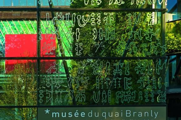 Paris mit Kindern: Musée du Quai Branly