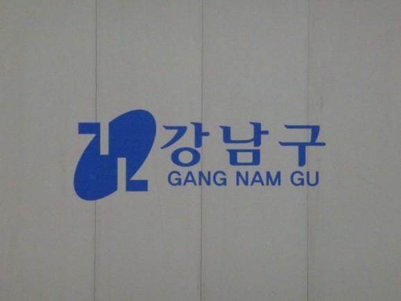 Gangnam-gu