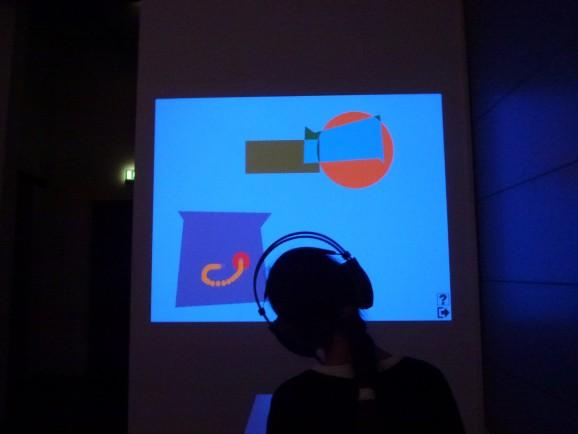 Interactive media art