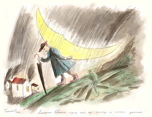 Leonid Tishkov: The Boy and the Moon_pic from book