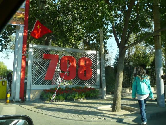 798 in Beijing