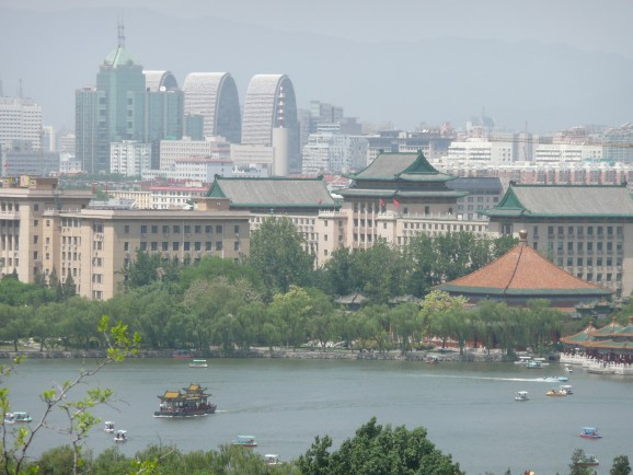 Stadtpanorama Peking