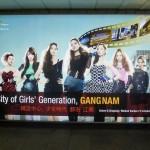 In der Heimat des K-Pop: Korea mit Kindern
