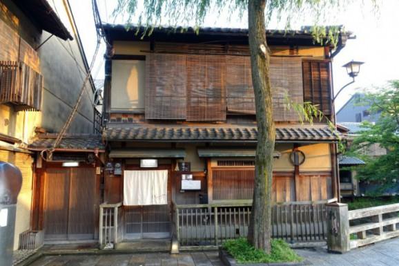 Kyoto Gion