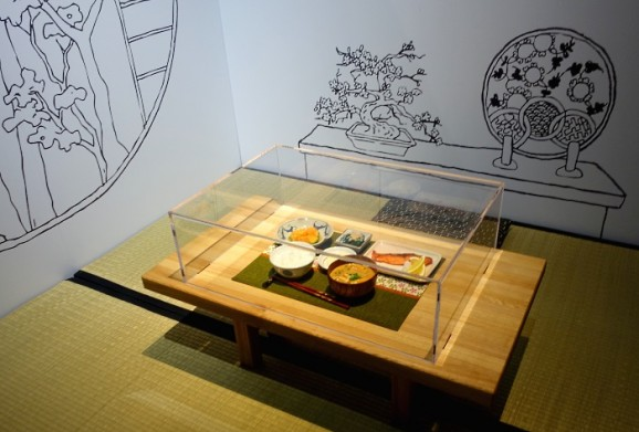 OishiiAusstellung