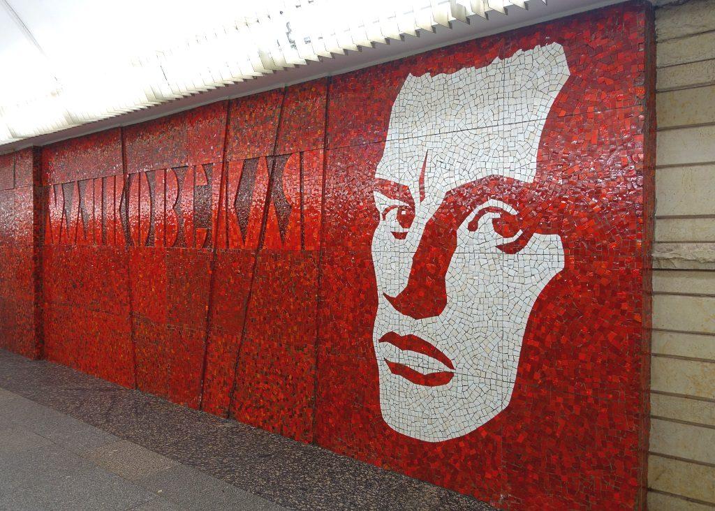 Majakowskaja St. Petersburg