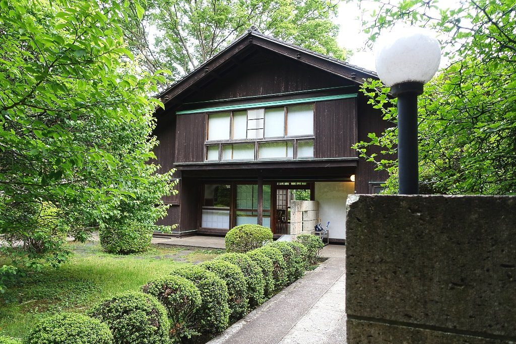 Kunio Mayekawa Edo-Tokyo Open-Air Architectural Museum