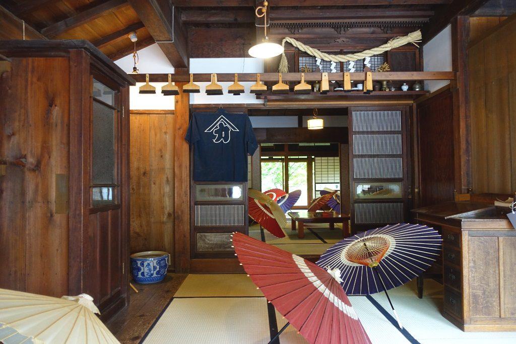 Edo-Tokyo Open-Air Architectural Museum Koganei