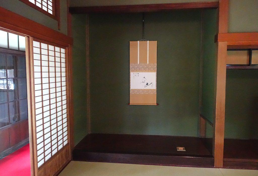 Tokonoma Edo-Tokyo Open-Air Architectural Museum