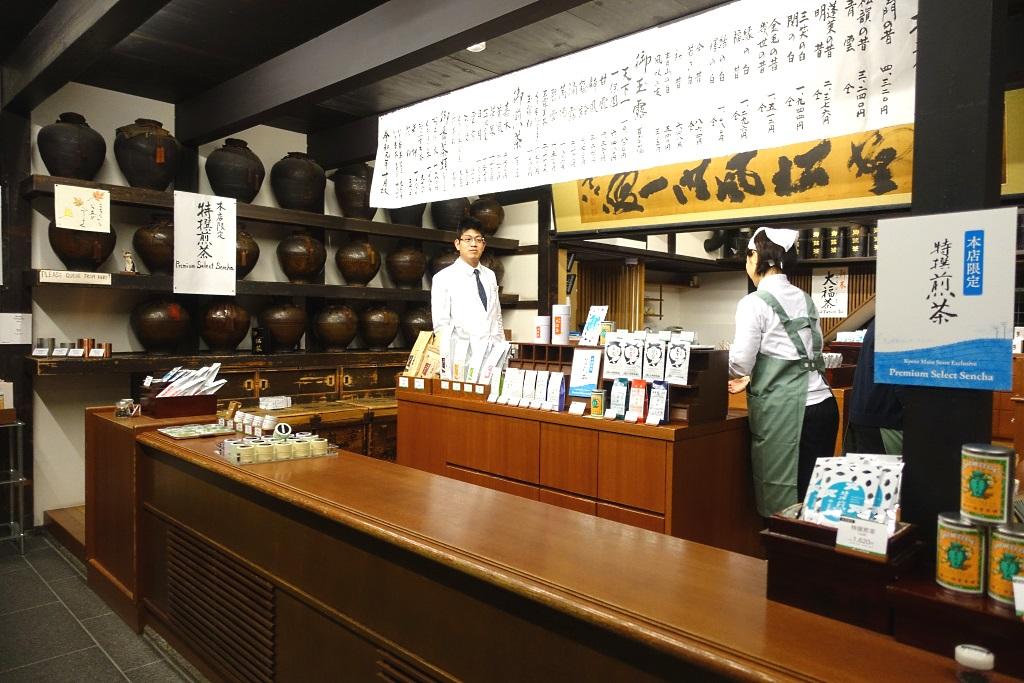Ippodo Tea Kyotot