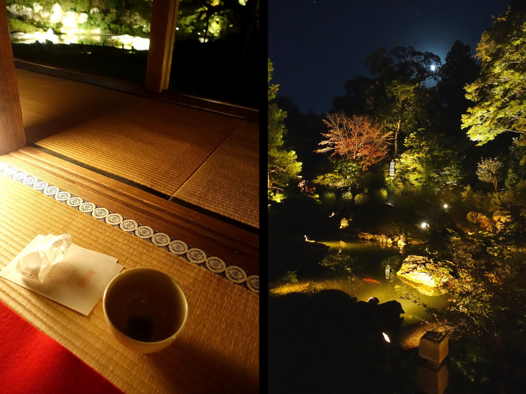 Tee in Kyoto: Shoren-in