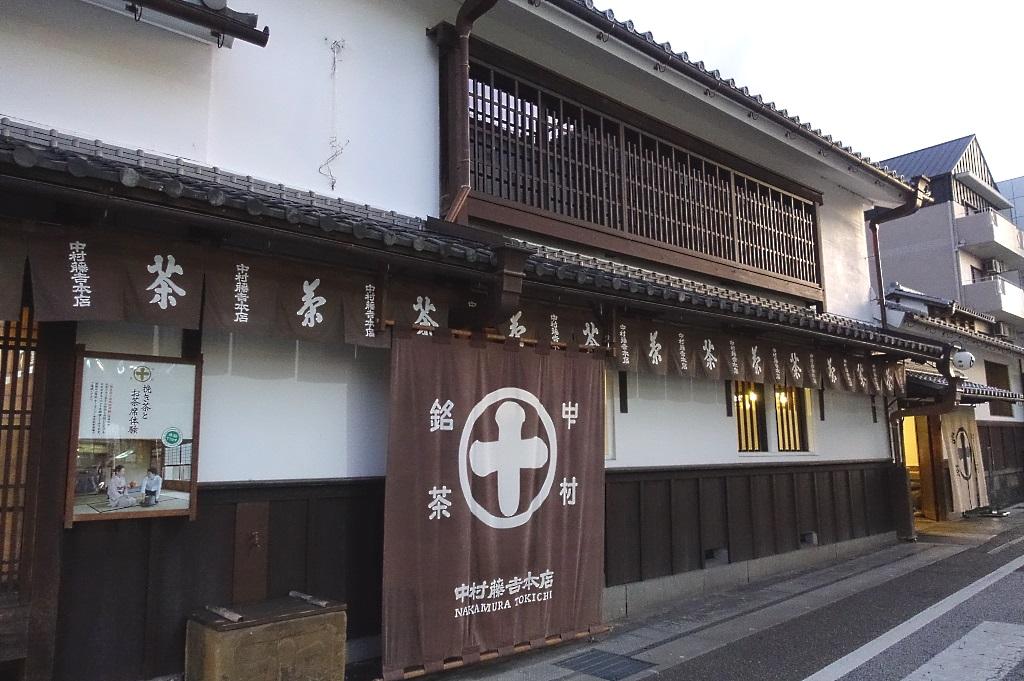 Tee in Kyoto: Uji