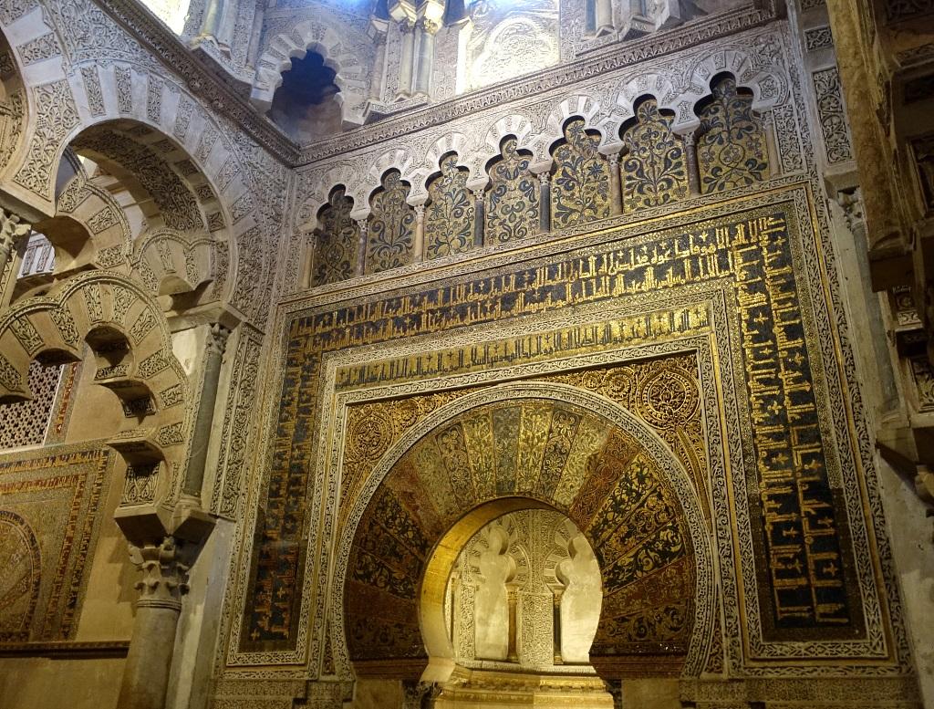 Mezquita-Catedral de Córdoba: Mihrab