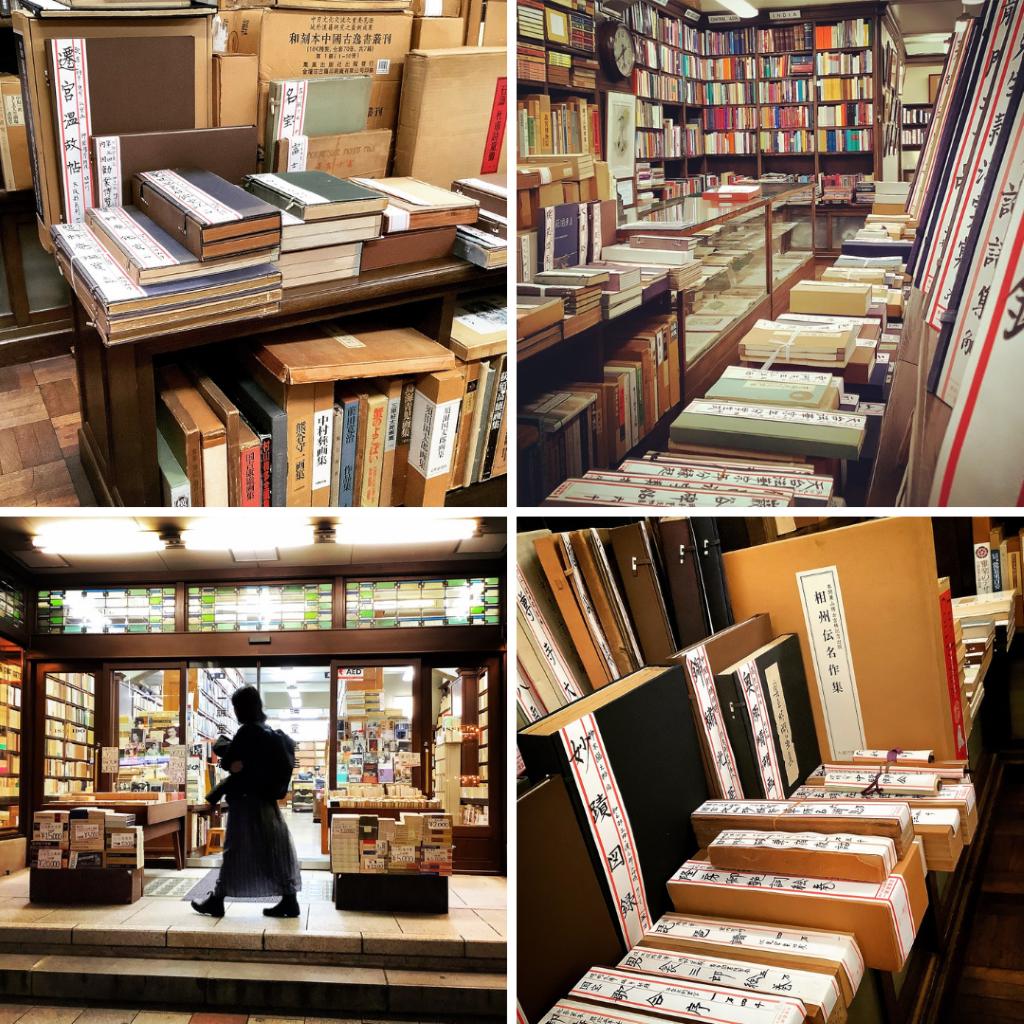 Tokyo: Book Town Jimbocho