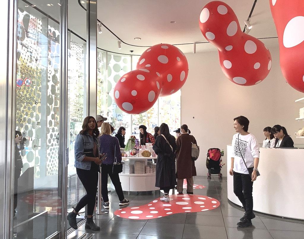 Kunst in Tokio: Yayoi Kusama Museum