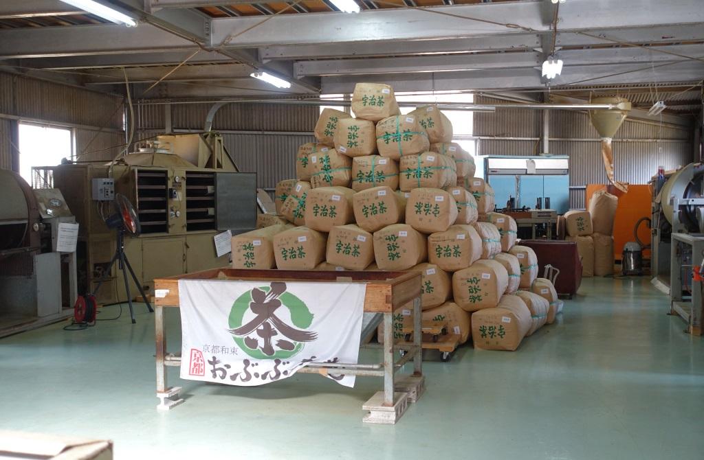 Teeplantage in Japan: Obubu Tea Factory