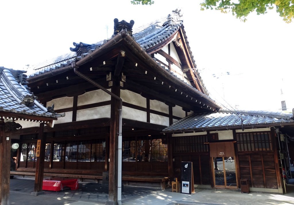 D&D Department Kyoto Bukko-ji