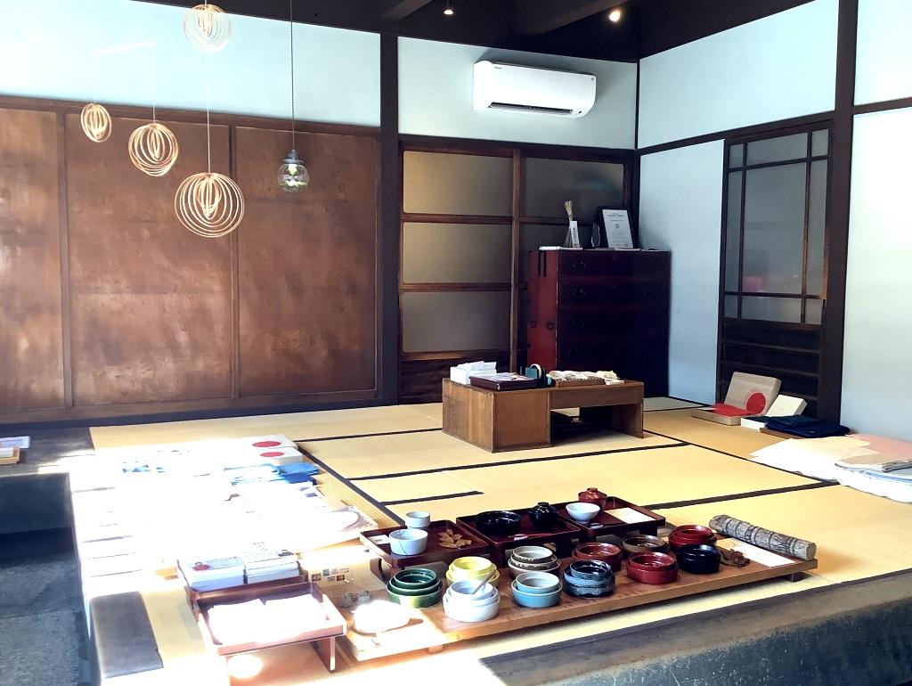 Aeru gojo Kyoto