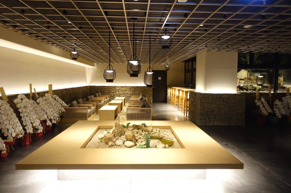Japanisches Design