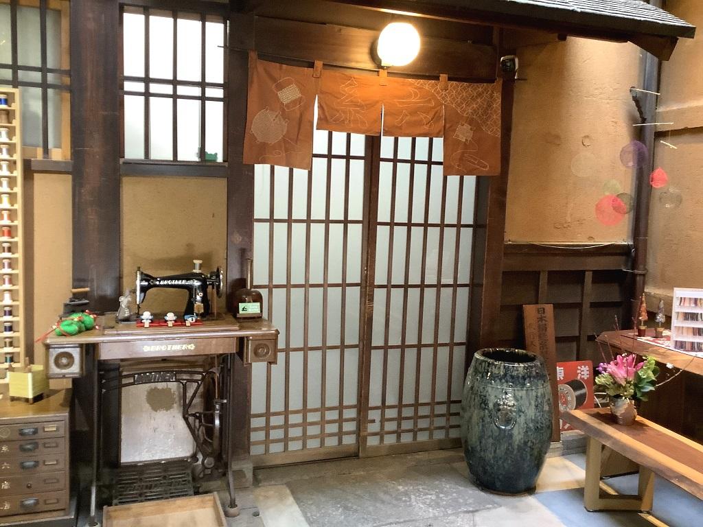 Japanisches Design in Kyoto